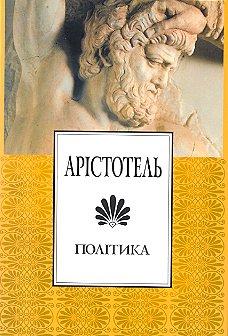 економічний словник довідник Історія України   Вікіпедія
